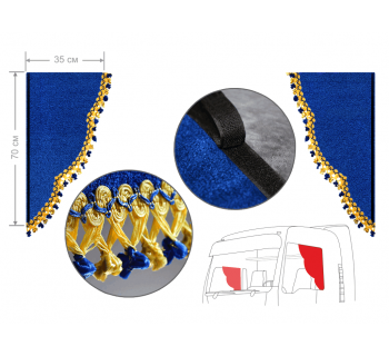 Комплект уголков синий с фонариками 35*70см