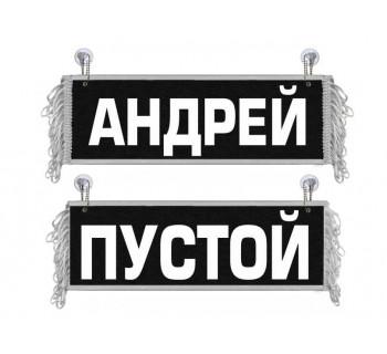 Вымпел Андрей1