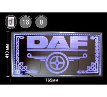 Панно Светодиодное DAF Зеркальное RGBW