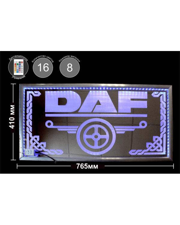 Панно Светодиодное DAF зеркальное