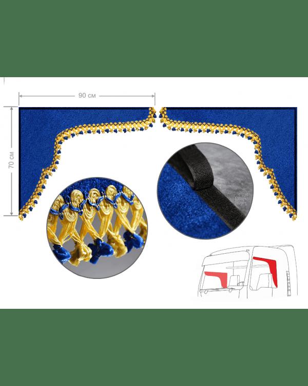 Комплект уголков синий с фонариками