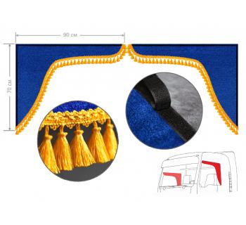 Уголки в кабину удлиненные Синие