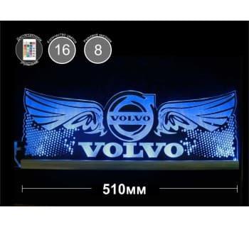 Светодиодная табличка VOLVO Крылья 510мм