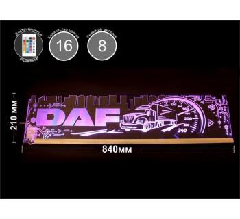 Светодиодная табличка DAF (город) 840мм