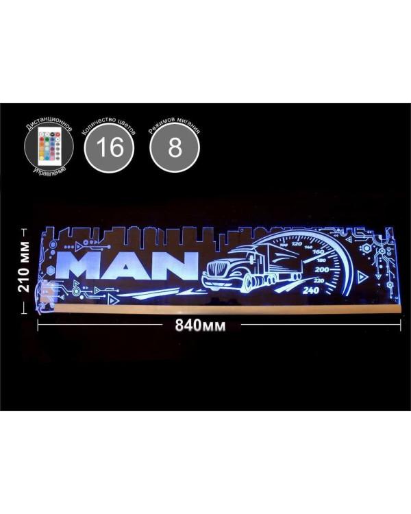 Светодиодная табличка MAN (город) 840мм