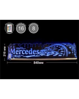 Светодиодная табличка MERCEDES (город) 840мм