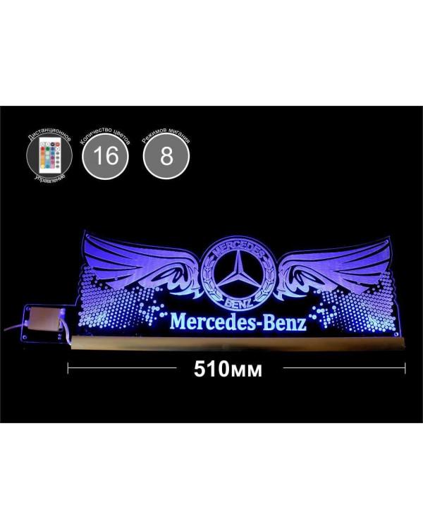 Светодиодная табличка MERCEDES (крылья) 510мм