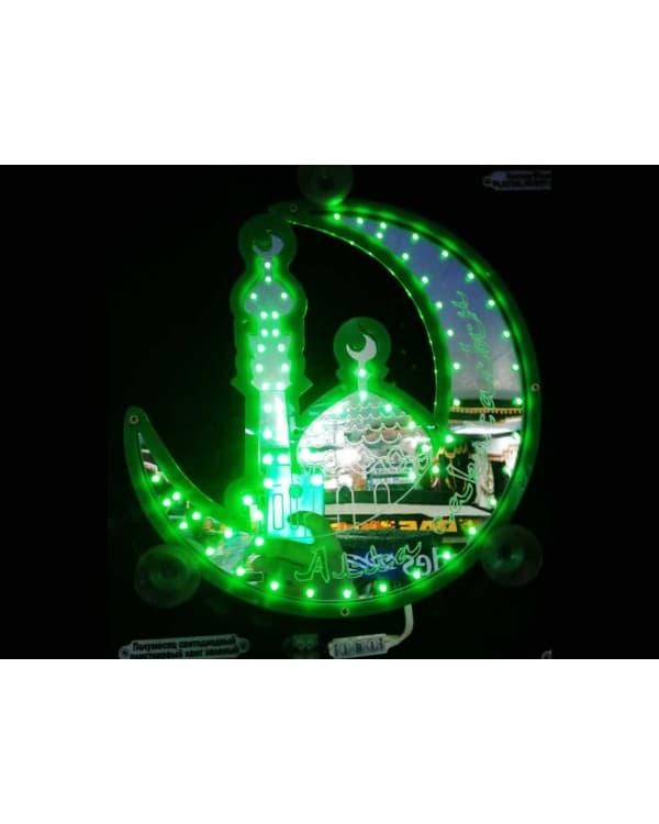Полумесяц с мечетью светодиодный