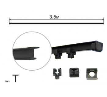 Комплект направляющих тип T универсальные (3,5м)