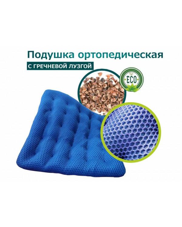 Подушка ортопедическая 40х40 см Синяя