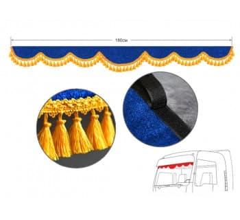 Ламбрекен на лобовое окно синий с кисточками 190см