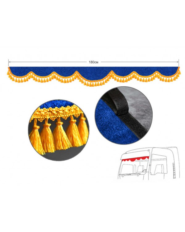 Ламбрекен на лобовое окно синий с кисточками 180см
