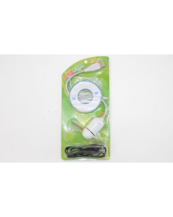 Программируемый USB вентилятор