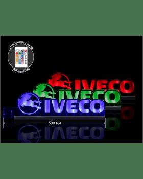 Светодиодная табличка IVECO 590мм