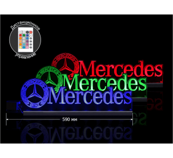 Светодиодная табличка MERCEDES 590мм