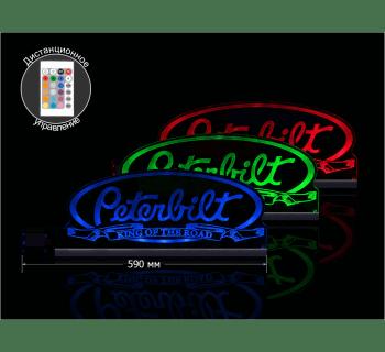 Светодиодная табличка PETERBILT 590мм