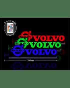 Светодиодная табличка VOLVO 590мм