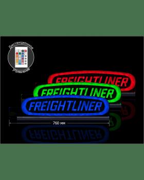 Светодиодная табличка FREIGHTLINER 760мм