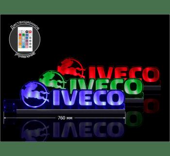Светодиодная табличка IVECO 760мм