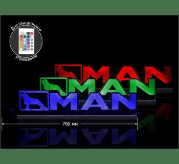 Светодиодная табличка MAN 760мм