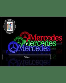 Светодиодная табличка MERCEDES 760мм