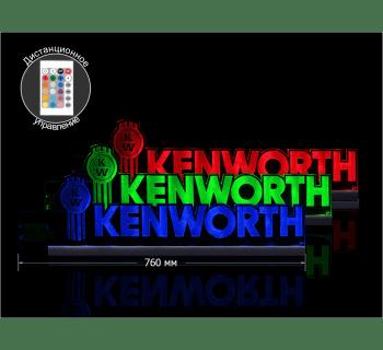 Светодиодная табличка KENWORTH 760мм