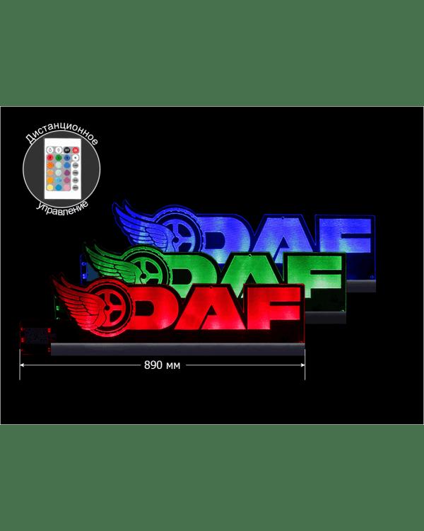Светодиодная табличка DAF 890мм логотип