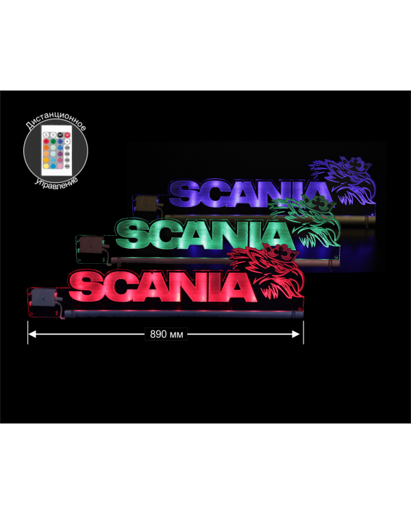 Светодиодная табличка SCANIA 890мм пластик