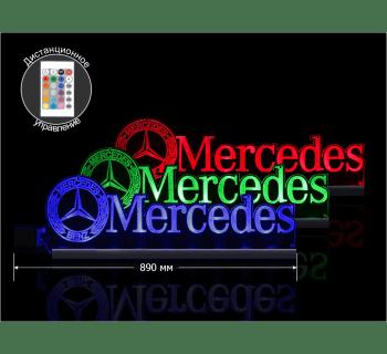 Светодиодная табличка MERCEDES 890мм