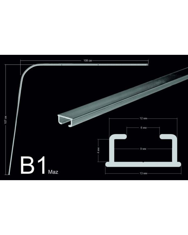 Комплект направляющих тип В1 (107*108см, потолочного/стенового крепления)