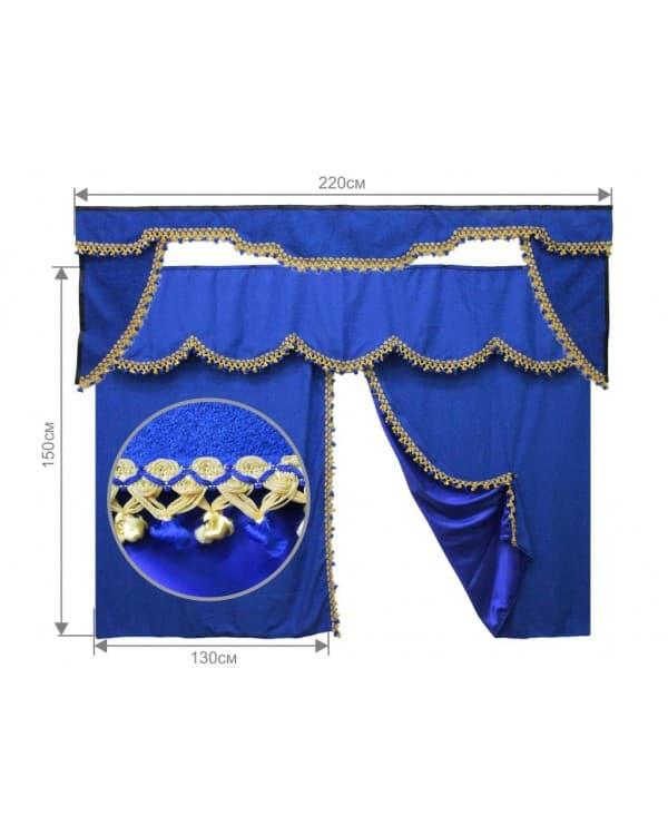 Комплект штор для грузовых автомобилей (3 предмета)