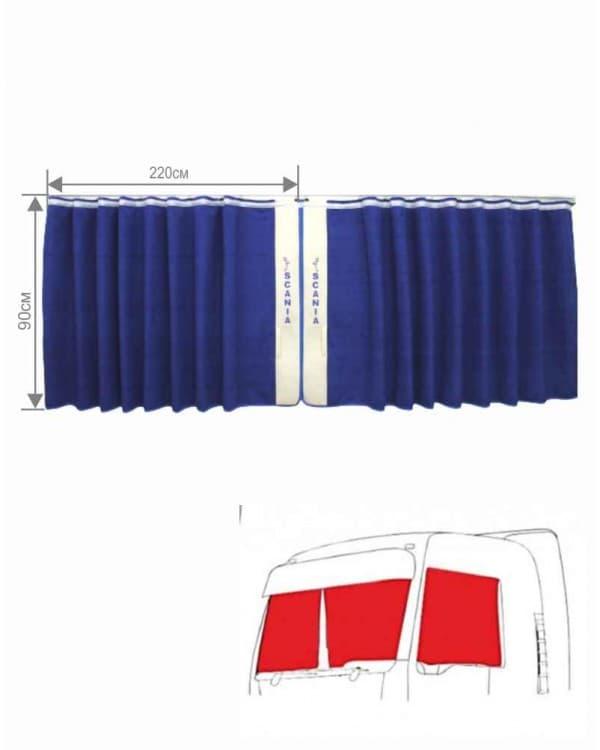 Шторы лобового окна сборка c вышивкой SCANIA