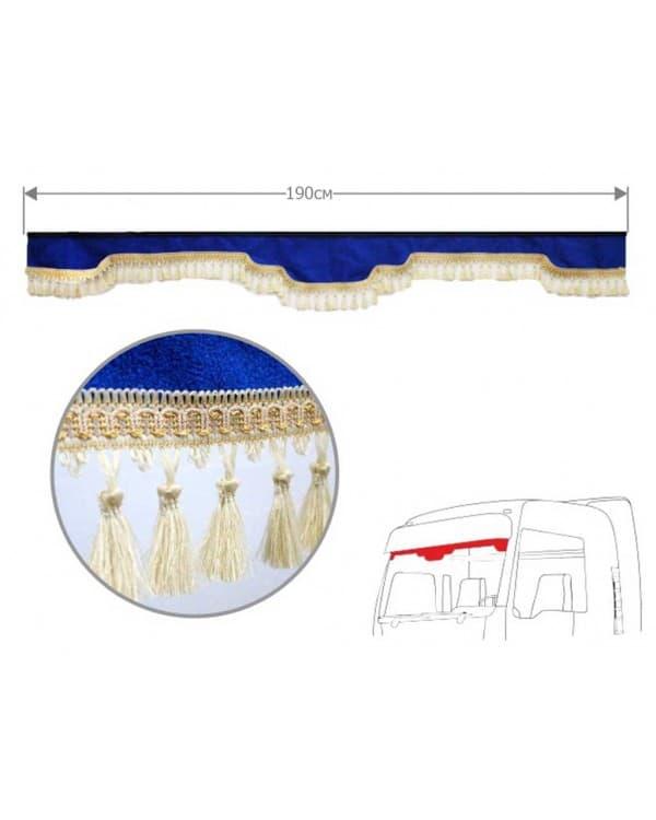 Ламбрекен лобового окна 190см (синий)