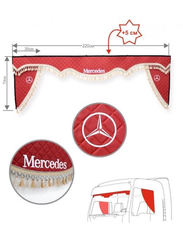 Комплект ламбрекен с уголками на Mercedes экокожа