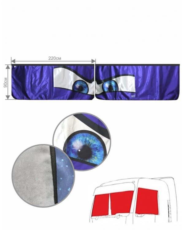 """Шторы лобового окна с принтом для """"Тачки синие-Глаза синие"""""""