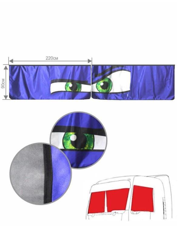 """Шторы лобового окна с принтом """"Зеленые глаза"""""""