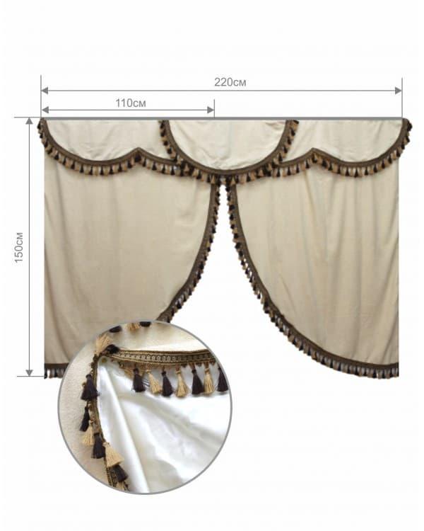 Комплект штор в спальный отсек