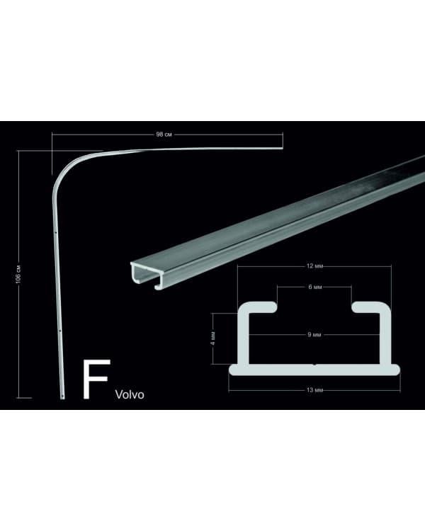 Комплект направляющих тип F (106*98см, потолочного/стенового крепления)