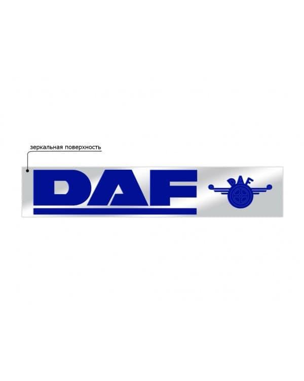 Наклейка табличка для грузовика DAF