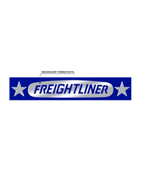 Наклейка табличка для грузовика FREIGHLINER