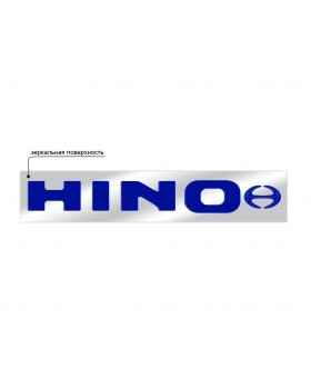 Наклейка табличка для грузовика HINO