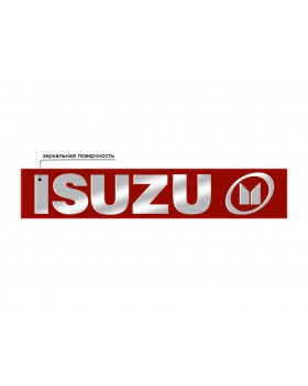 Наклейка табличка для грузовика ISUZU