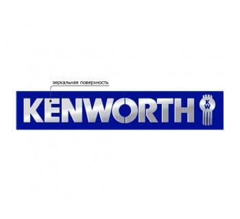 Наклейка табличка для грузовика KENWORTH