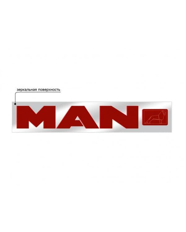 Наклейка табличка для грузовика MAN