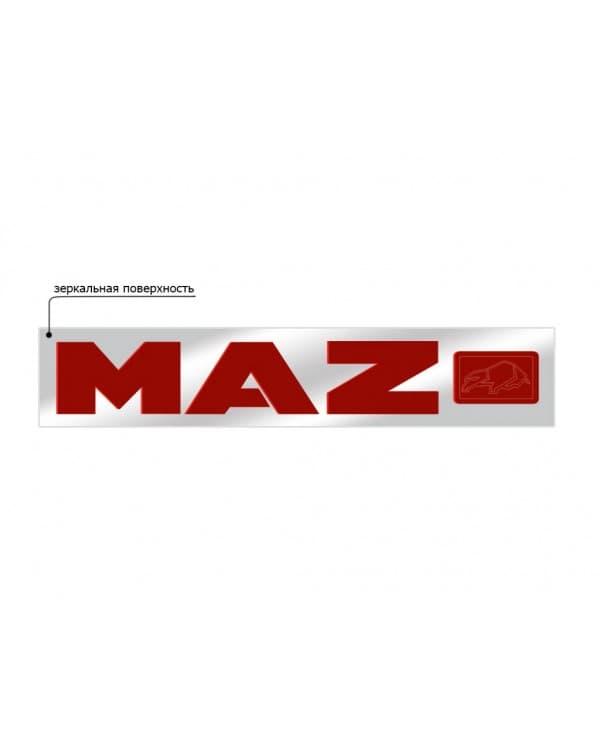 Наклейка табличка для грузовика MAZ серебро красный
