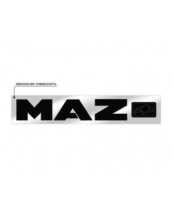 Наклейка из пластика для грузовика MAZ зеркало черный