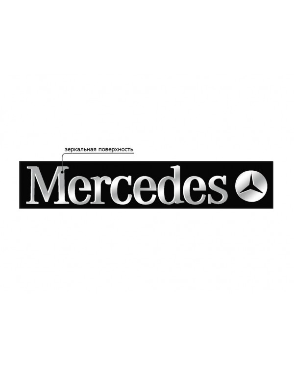 Наклейка табличка для грузовика MERCEDES
