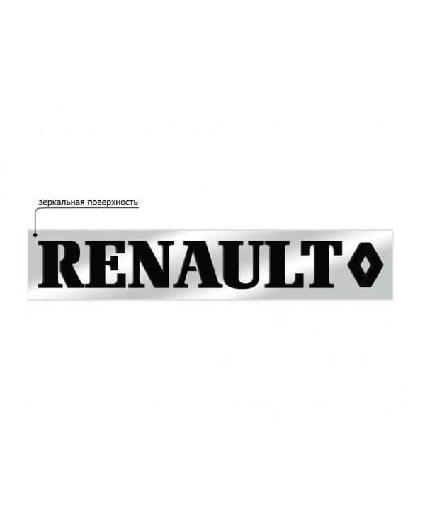 Наклейка табличка для грузовика RENAULT