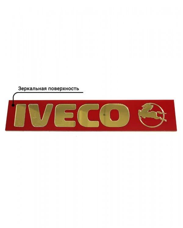 Наклейка из пластика для грузовика IVECO