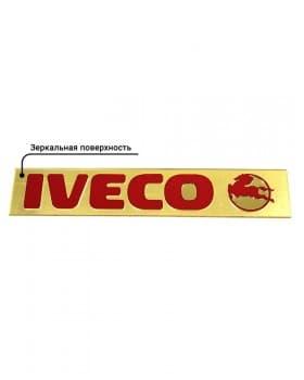 Наклейка табличка для грузовика IVECO